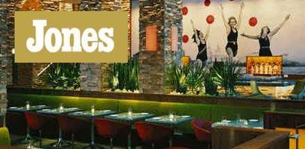 Jones Restaurant Logo