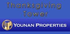 Thanksgiving Tower  dallas parking